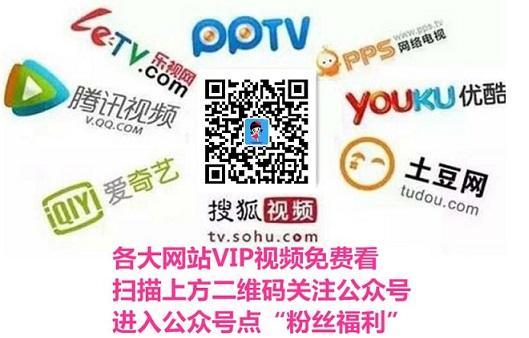 全網vip視頻免費觀看 - 每日頭條