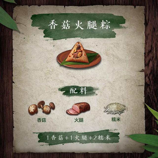 明日之後:粽子最全食譜來了,杏仁瓦片餅乾,在這裡我也會分享一些國外的食譜,做不出來算我輸 - 每日頭條