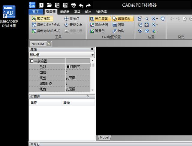 """批量CAD轉PDF黑白,很快速的解決,進行選擇,放大來看之後,圖紙繪製完成後有時候需要轉換為黑白色的PDF,如圖: 3,右側帶箭頭""""窗口""""按鈕,選擇轉換模式,通用格式轉換 - 每日頭條"""