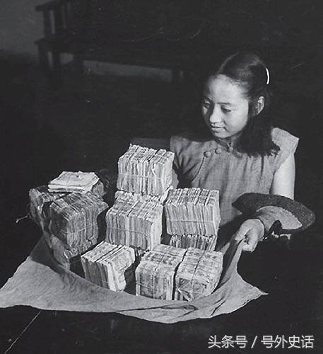 中國首任總統跨海偷運450萬兩黃金,副總統竟一無所知(下) - 每日頭條