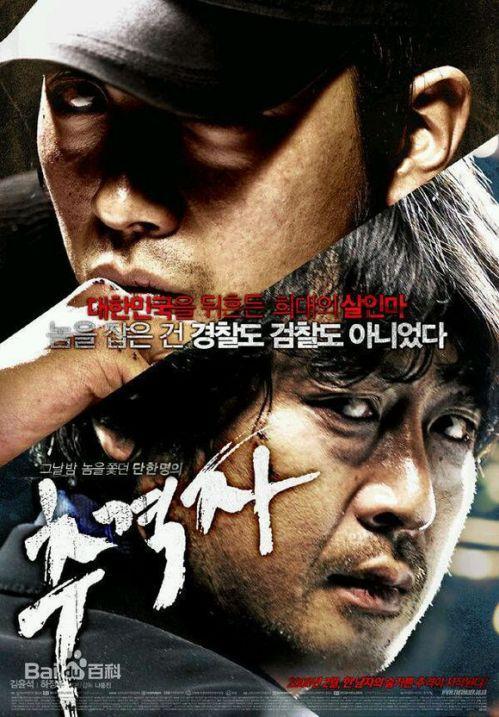 韓國19禁最新電影2015推薦 韓國19禁電影票房top 10 - 每日頭條