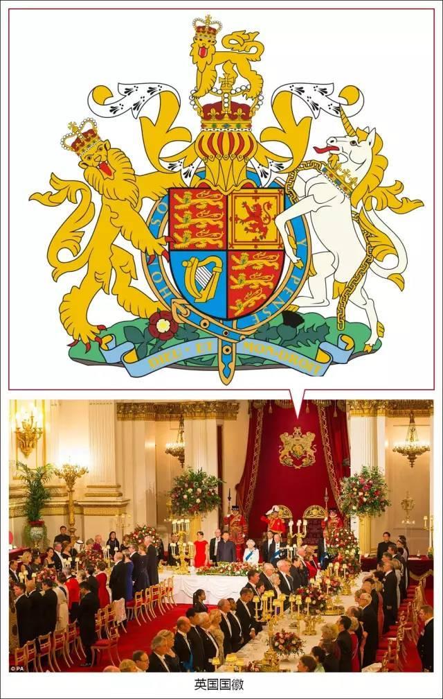 王小孚:魯迅先生與民國國徽的設計 - 每日頭條