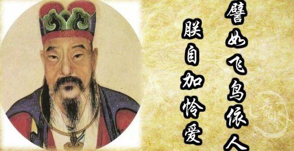 「小鳥依人」最早是用來形容男人的——褚遂良「依偎」著李世民 - 每日頭條