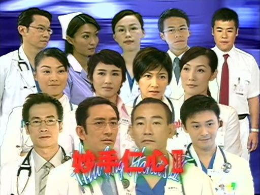 推薦十部TVB精彩電視劇,最後一部有人看十遍還想看 - 每日頭條