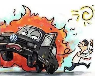 汽車保險怎麼買最劃算? - 每日頭條