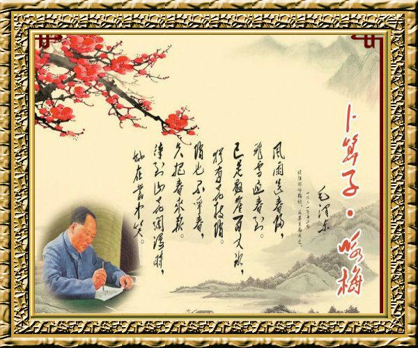 毛主席十句膾炙人口的詩詞,看到上句,你就能背出下句,這就是他詩詞的魅力 - 每日頭條