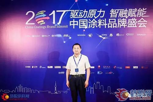 中國塗料品牌盛會圓滿落幕 麥爾化工聯合支持貢獻行業力量 - 每日頭條