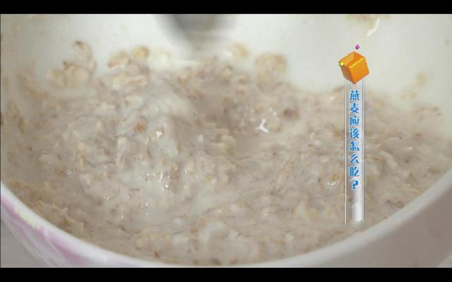 燕麥片和麥片有什麼區別?對比檢測。看看哪種養生效果好? - 每日頭條