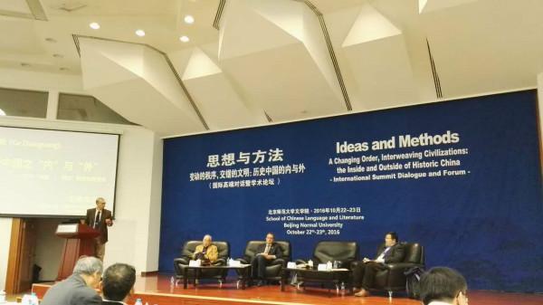 歐立德,葛兆光,汪榮祖,寶力格:熱議「中國」與「漢化」 - 每日頭條