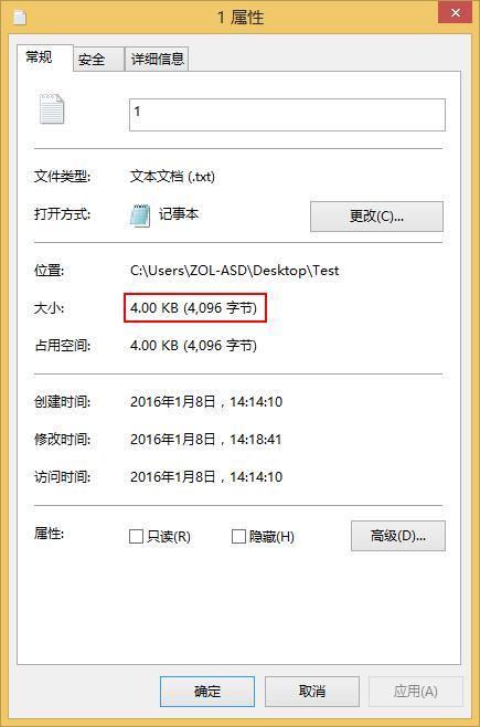 處理器性能過剩?探秘CPU對SSD性能影響 - 每日頭條