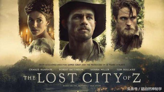 消失的城市和探險家:扒一扒神秘的Z城 - 每日頭條