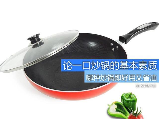 論一口好鍋的基本素質 哪種炒鍋最好用 - 每日頭條