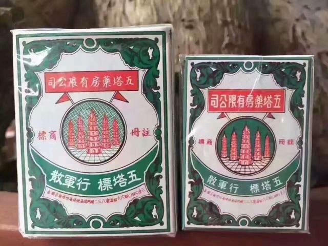 聰明人去香港都不會錯過這些進口實用好藥 - 每日頭條
