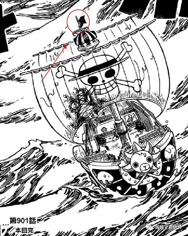 海賊王第901話專題|尾田真的想犧牲掉甚平嗎?極惡世代起關鍵作用 - 每日頭條