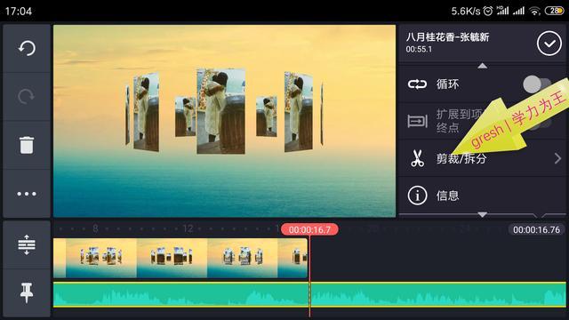 巧影製作卡拉OK歌詞字幕的另類方法,歌詞,音頻,字色配合很好 - 每日頭條