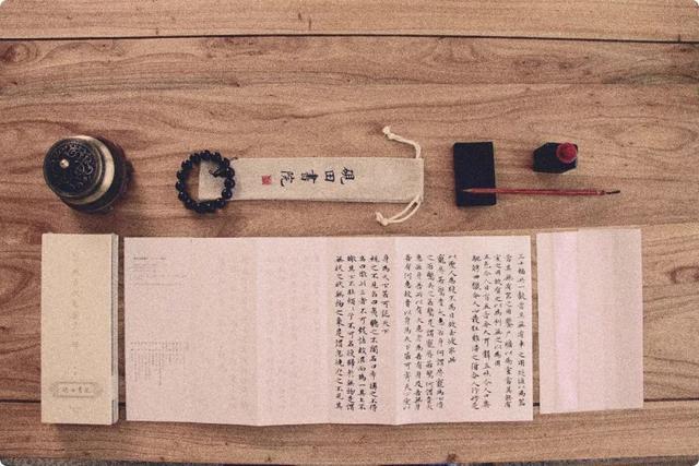 硯田課堂|夏梁小楷課程(十二)——寫經體及硯田書院小楷寫經本 - 每日頭條