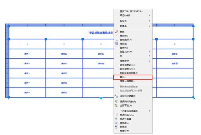 Cad 轉 Excel。CAD表格轉為excel表格(兩種方法) - 每日頭條