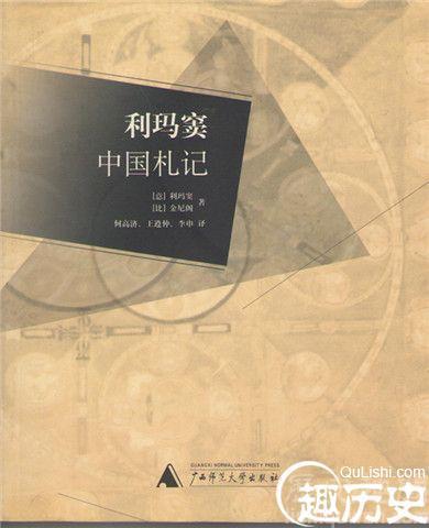 揭秘利瑪竇怎樣在中國傳教的? - 每日頭條