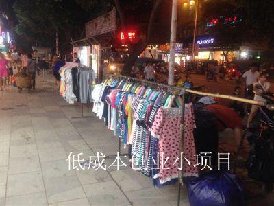 擺地攤賣衣服的小技巧 - 每日頭條