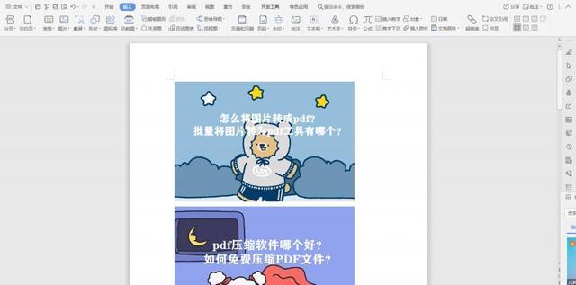 怎麼將圖片轉成pdf?批量將圖片轉為pdf工具有哪個? - 每日頭條