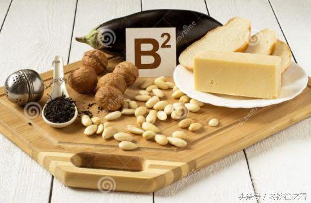 哪些人需要補充維生素b2?含維生素B2的食物有哪些? - 每日頭條
