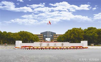 浙江最好的五所大學! - 每日頭條