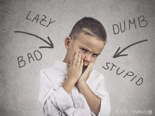 心理學:總覺得別人在談論自己。說自己的壞話 - 每日頭條