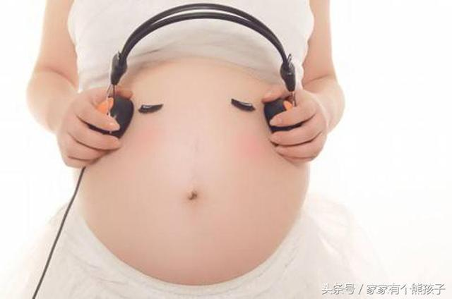 原來孕期生活習慣。對寶寶性格會有影響 - 每日頭條