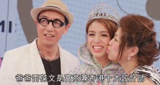 香港小姐選舉淪為有錢人的遊戲?揭開歷代港姐的億萬家底! - 每日頭條