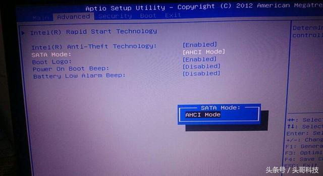 硬碟開啟AHCI有什麼用?效果到底如何 - 每日頭條