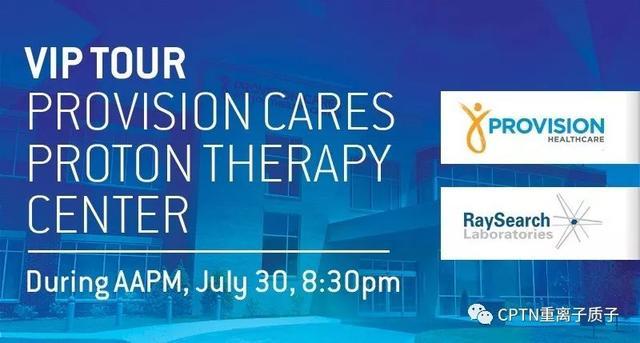 7月30日AAPM年會邀請函-歡迎參觀Provision納什維爾質子治療中心 - 每日頭條