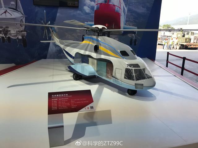 中俄新一代重型直升機談判收官。性能超美軍CH53K「種馬王」 - 每日頭條