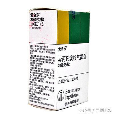 它可能是副作用最小的哮喘藥物 - 每日頭條