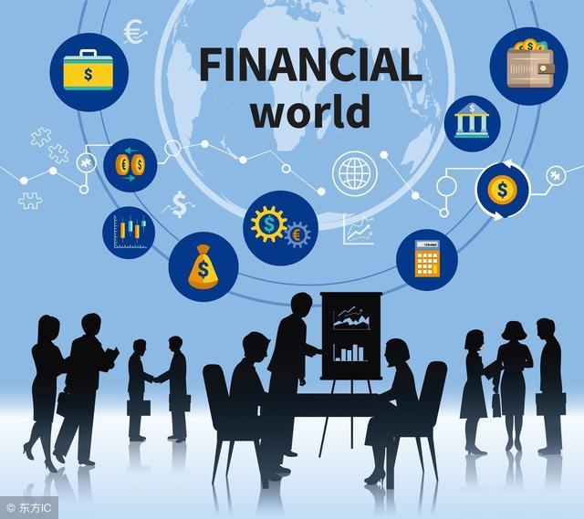 馬化騰:未來最賺錢的5大行業。有你從事的嗎? - 每日頭條