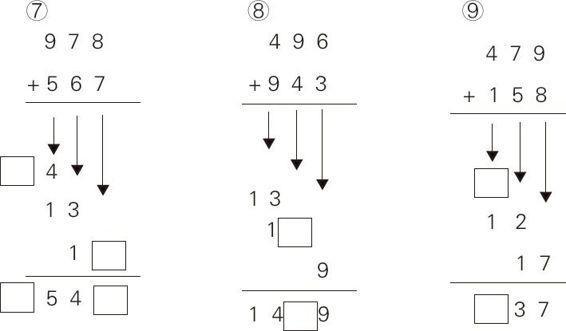 印度數學教你如何快速做加法-快速準確之豎式算 - 每日頭條