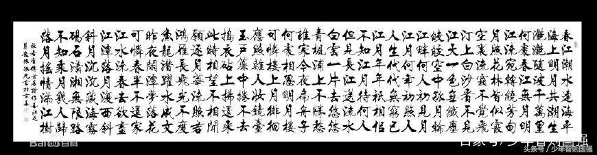 唐詩鑑賞:張若虛的《春江花月夜》——「孤篇蓋全唐」! - 每日頭條