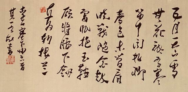笛聲悠揚的十首唐詩:幽幽的笛聲讓唐詩更迷人 - 每日頭條