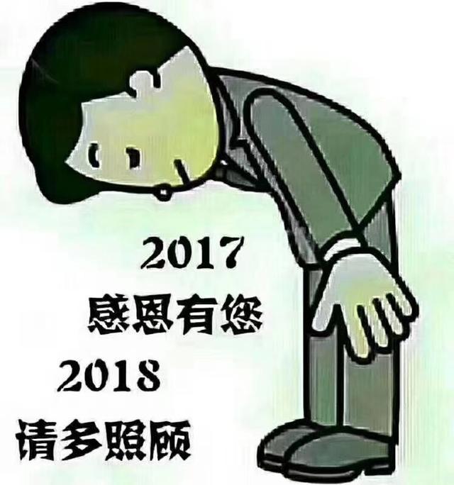2018感恩有你2050你在哪裏? - 每日頭條