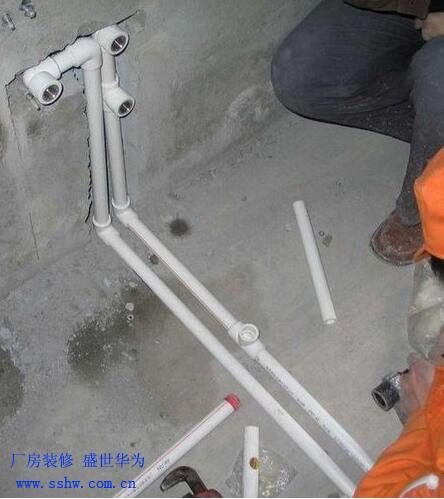 在廠房裝修中PPR管的施工要點詳解 - 每日頭條