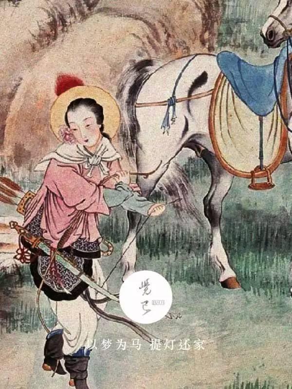 木蘭詩中「唧唧復唧唧」是織布聲嗎? - 每日頭條