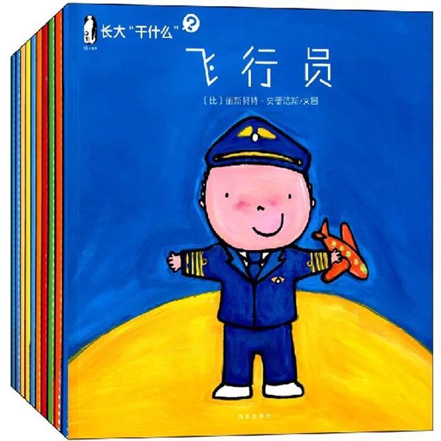 睜開眼睛看世界:適合2-3歲寶寶的繪本書 - 每日頭條