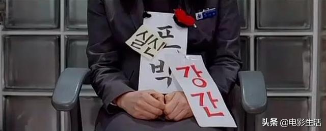韓國版8.3分,國內翻拍版僅6.8,《大贏家》哪裡輸《率性而活》? - 每日頭條