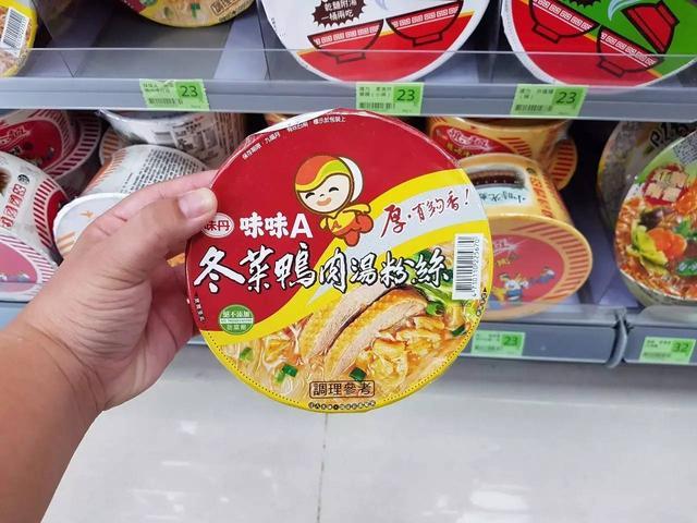 臺灣小編推薦 來臺灣必買的10款方便麵 - 每日頭條