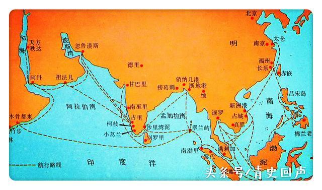 為什麼中國的鄭和下西洋沒能引起類似後來西方的地理大發現 - 每日頭條