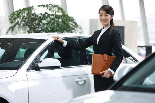 貸款買車過程中。你可能不知道的事 - 每日頭條