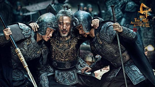 《軍師聯盟2》月底開播,司馬懿大戰諸葛亮,他倆誰更厲害? - 每日頭條