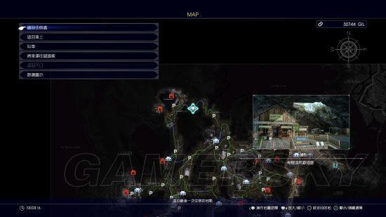 《最終幻想15(FF15)》LV99最終隱藏迷宮攻略 迷宮內物品與怪物打法攻略 - 每日頭條