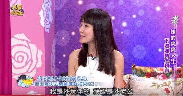 大方承認整容,52歲時找25歲男友,她竟是劉德華想照顧一生的人? - 每日頭條