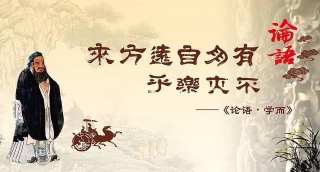 四書中的那些精華名句,每一句都體現古人的智慧 - 每日頭條