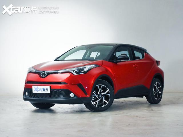 豐田一款好玩的小車 2020款豐田C-HR正式上市 - 每日頭條